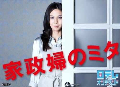 20111207_kaseifu-600x436
