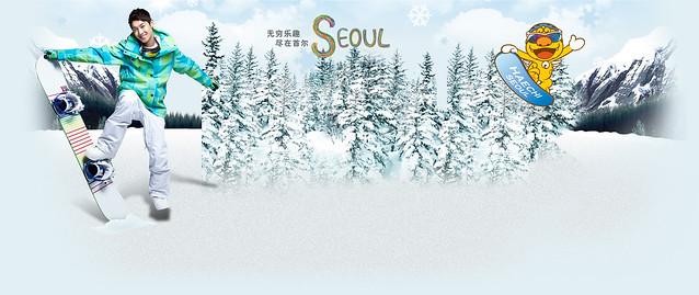 Kim Hyun Joong as Seoul Ambassador [111212]