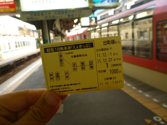 P1070025