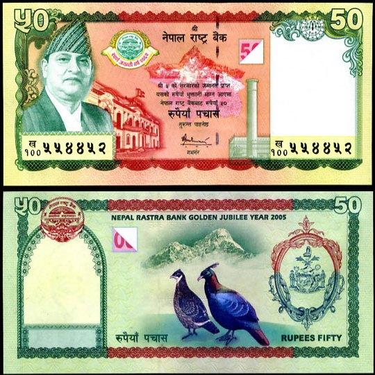 50 Rupií Nepál 2005, Pick 52