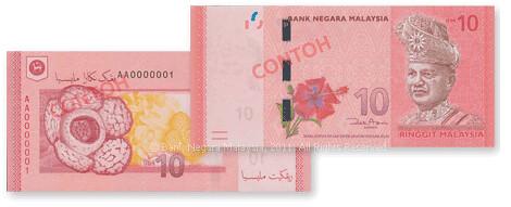 RM10 baharu 2012
