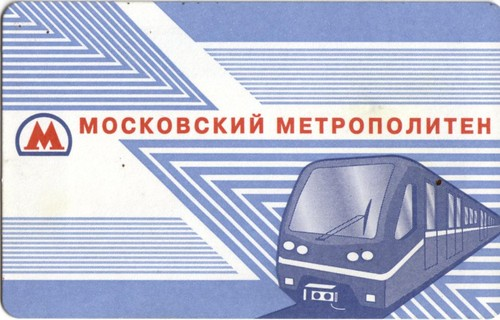 Moscow metro ticket