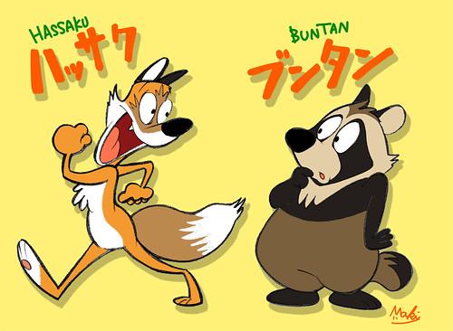 Hassaku and Buntan