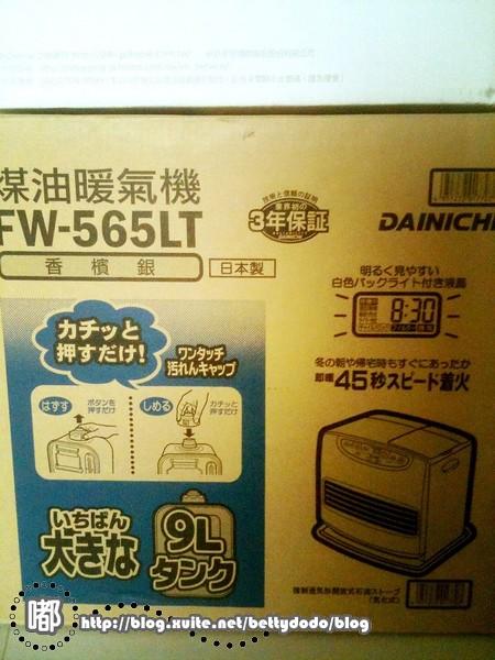 DSCF5325