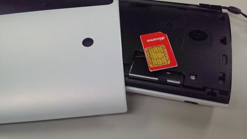 SONY tablet P には Xi SIM を入れて使っています