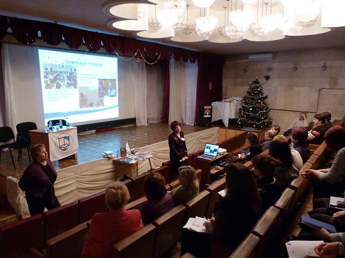 BSLA Cascade Workshops, Kyiv Ukraine, December 2011
