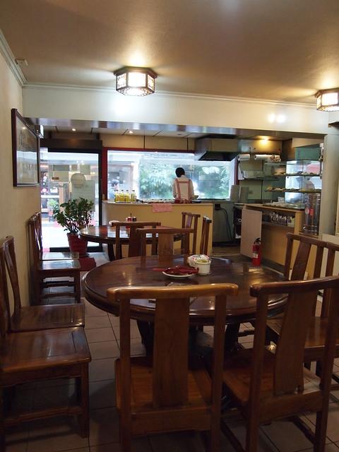 中国牛肉館