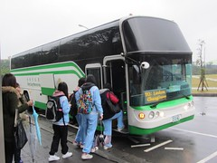 Changgeng Hospital-University Shuttle Bus