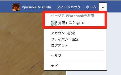 (5) Ryosuke Nishida