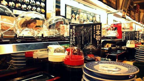 Muten Kura Sushi 無添くら寿司 - 無料写真検索fotoq