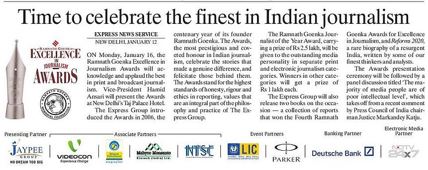 Conflict of interest in 'Indian Express' awards? | IJR