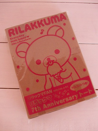 rilakkuma 7th anniversary box