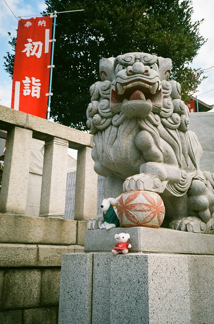 shrines-dog,rabbit,little bear in newyear