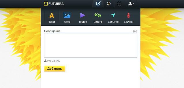 Futubra.com