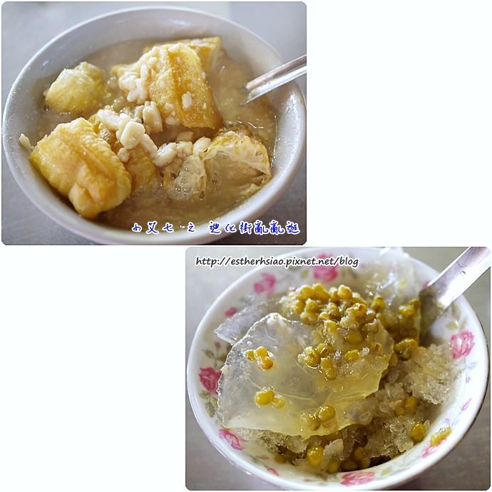 13 杏仁露與花生湯