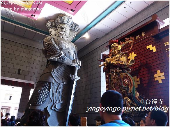 中台禪寺20120108_R0050284