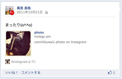 instagram1-1