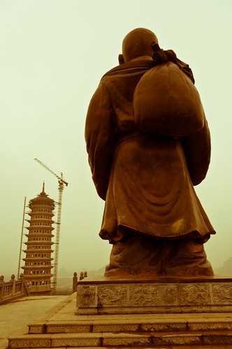 Ninh Binh 17