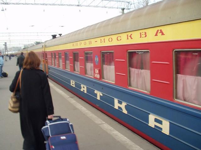 Header of Vyatka