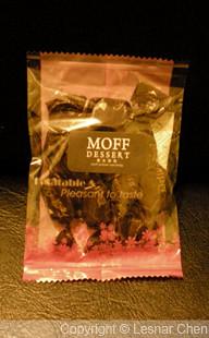 莫夫甜點-0013