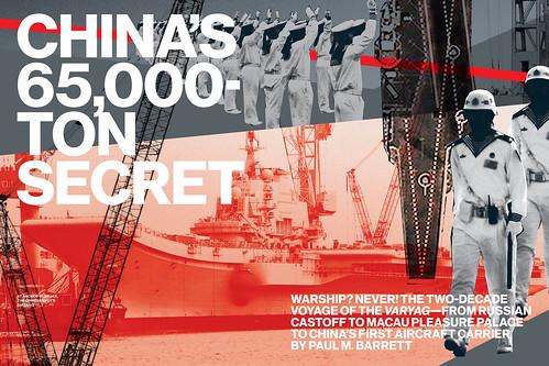 China's Top Gun