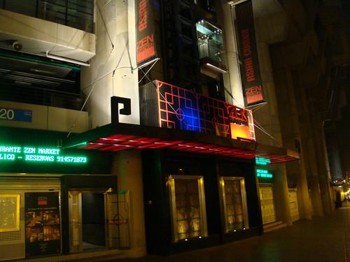 Madrid rincones secretos for Puerta 53 bernabeu