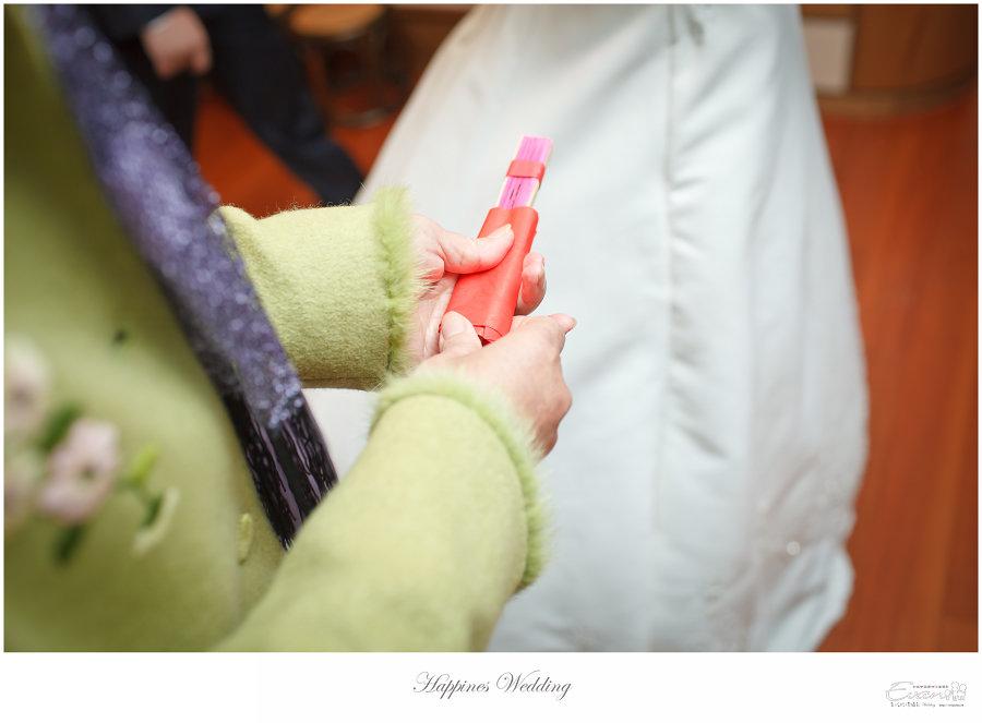 婚禮紀錄 婚禮攝影_0118