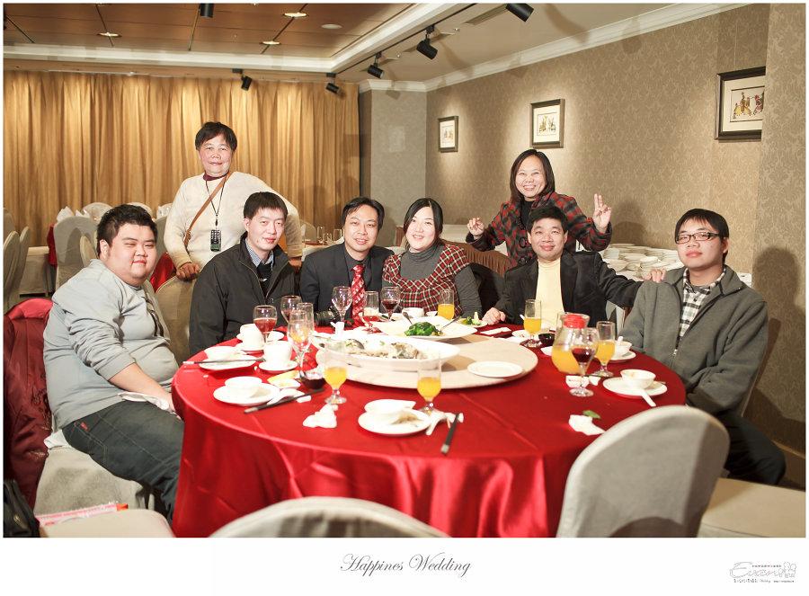 婚禮紀錄 婚禮攝影_0224