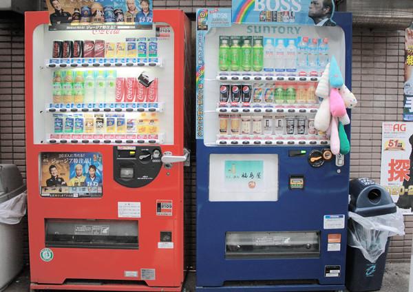 vendingS