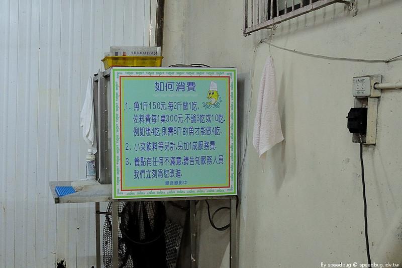 桃園TAOYUAN,桃園美食 @小蟲記事簿
