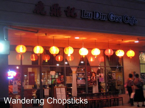 Lu Din Gee Cafe (Duck House) - San Gabriel 1