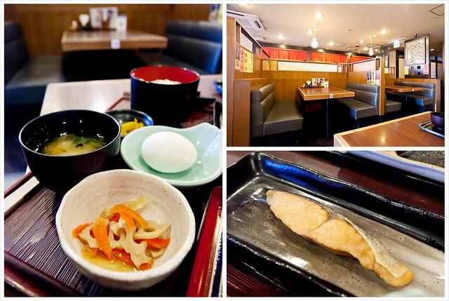 京都 - 蔥太郎早餐店