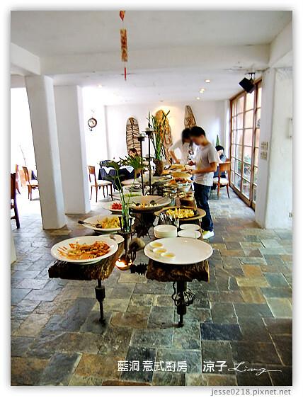 藍洞 意式廚房 8