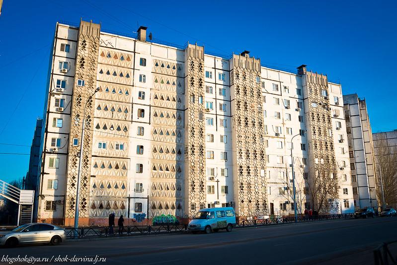Астрахань-65