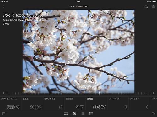 写真 2014-04-09 6 48 19
