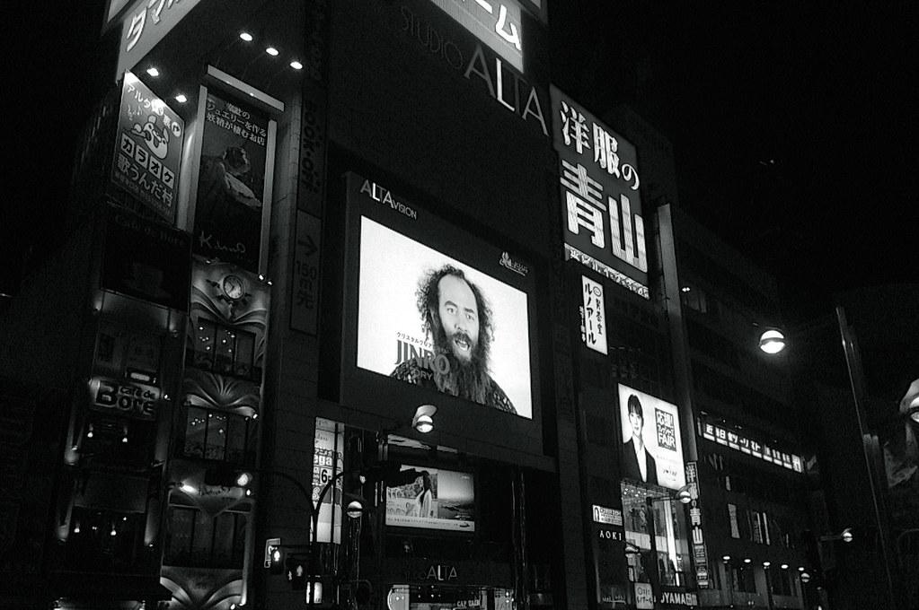 ALTA VISION|東京都新宿区
