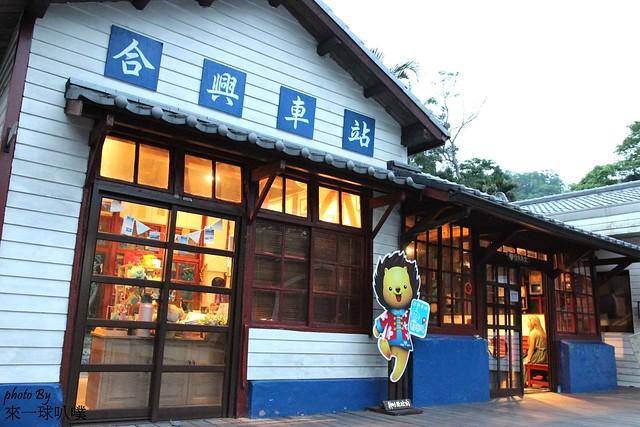 新竹-合興車站57