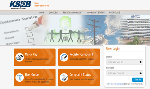 KSEB Online payment - how to do Kerala Electricity board bill payment