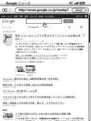 Kindle4-web