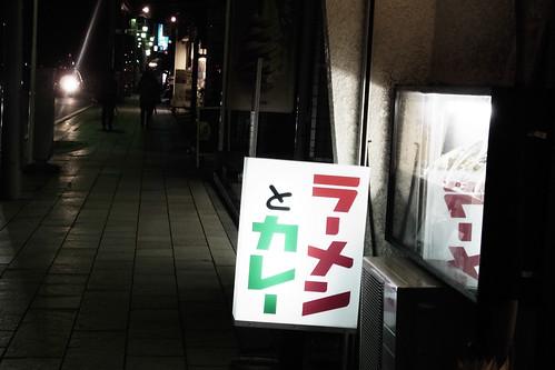 2011.12.04(R0016292_P10