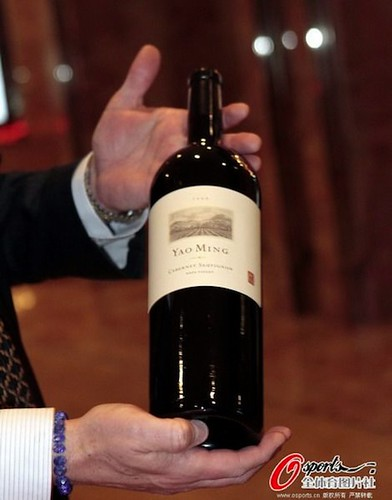 November 27th, 2011 - Yao Ming auctions off the first bottle of his new wine at a charity auction in Shanghai