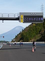 ここからが正念場@ふじのくにCYCLE FES.