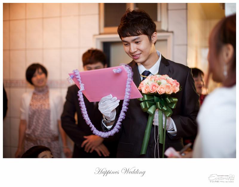 [婚禮攝影] 威智&佳慧  婚禮紀錄_0070