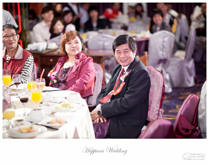 [婚禮攝影] 威智&佳慧  婚禮紀錄_0265