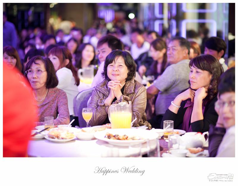 [婚禮攝影] 威智&佳慧  婚禮紀錄_0298