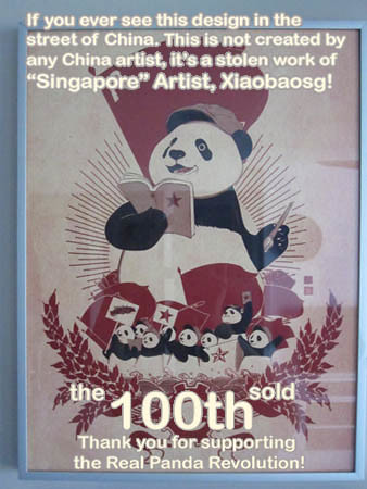 the 100th poster sold