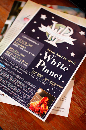 Akino ARAI live 2011 -White Planet-