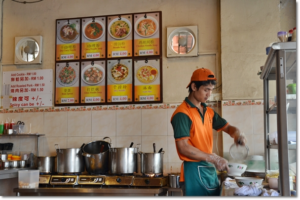 Nam Chau Menu & Prices