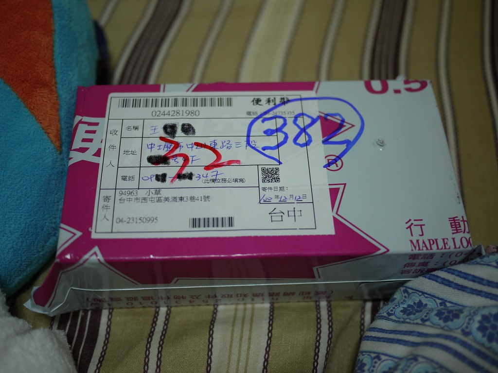 20111213-01媛媛的髮臍章