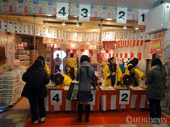 Lottery in a Japanese super market